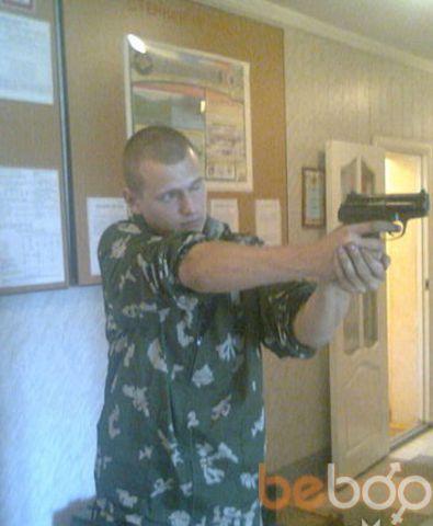 Фото мужчины Мужчинка, Волгоград, Россия, 27