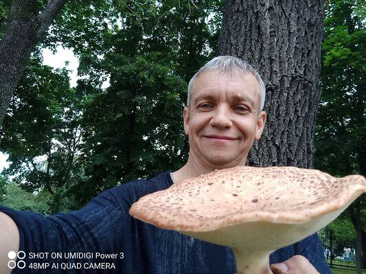 Знакомства Москва, фото мужчины Игорь, 50 лет, познакомится