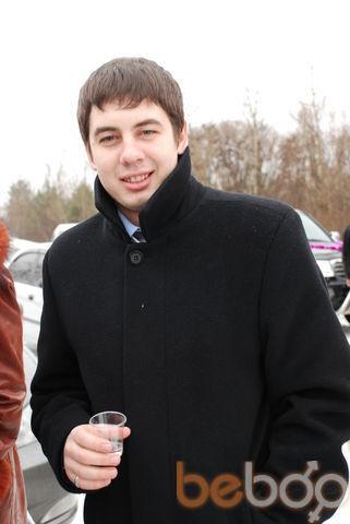 Фото мужчины DJ Prof, Комсомольск, Украина, 28