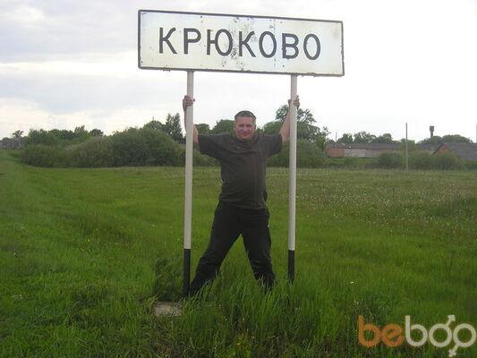Фото мужчины sergei, Астана, Казахстан, 51