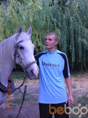 Фото мужчины denhik, Краматорск, Украина, 37