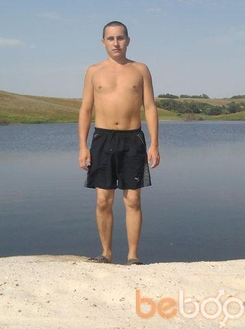 Фото мужчины DarkStalker, Великий Бурлук, Украина, 31