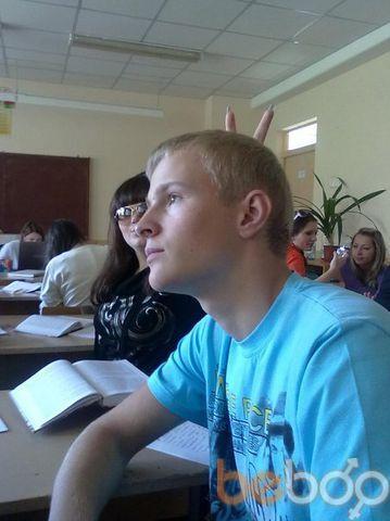 Фото мужчины ndw1992, Минск, Беларусь, 24