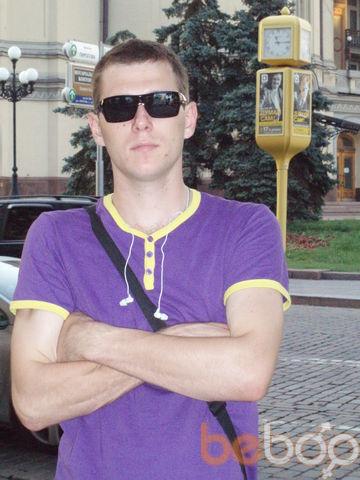 Фото мужчины Vityba, Киев, Украина, 32