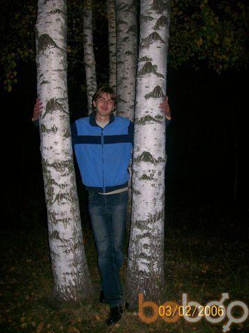 Фото мужчины Jocker, Иваново, Россия, 25