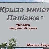 Фото мужчины Андрей, Киев, Украина, 36