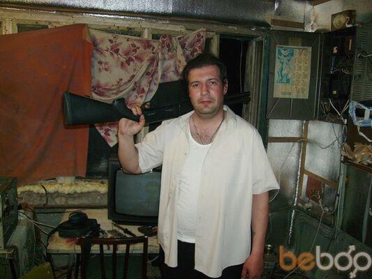 Фото мужчины Kostas, Донецк, Украина, 42