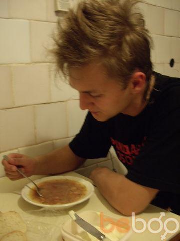 Фото мужчины shut, Тирасполь, Молдова, 25