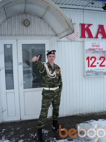 Фото мужчины Nefor, Минск, Беларусь, 27
