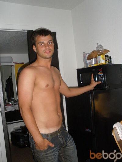 Фото мужчины kirill_99, Москва, Россия, 31
