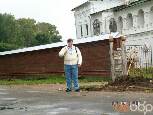 Фото мужчины Вини Пух, Электросталь, Россия, 30