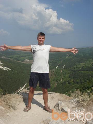 Фото мужчины Kross1, Ивано-Франковск, Украина, 42
