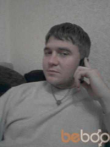Фото мужчины Fantom1986, Петропавловск, Казахстан, 31