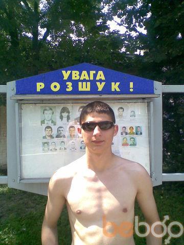 Фото мужчины Omen, Луцк, Украина, 28