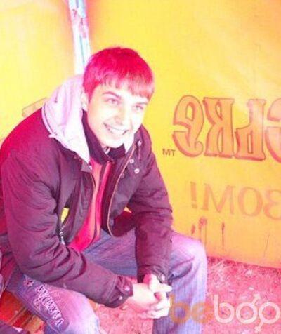 Фото мужчины Nark, Канев, Украина, 26
