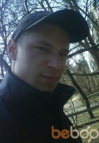 Фото мужчины Pafosniy, Херсон, Украина, 31