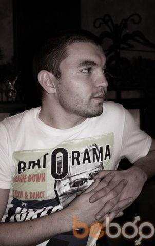 Фото мужчины Саша Юноуми, Самара, Россия, 30