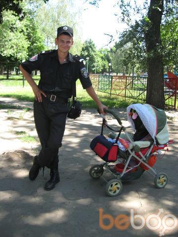 Фото мужчины cherep, Харьков, Украина, 34
