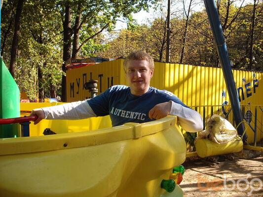 Фото мужчины ZAKY, Харьков, Украина, 31