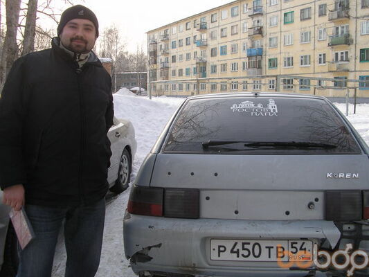 Фото мужчины Dr_Zlo, Ростов-на-Дону, Россия, 39