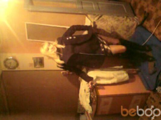 Фото девушки dimaira, Выселки, Россия, 42
