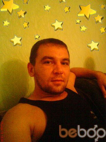Фото мужчины 0509006258, Донецк, Украина, 36