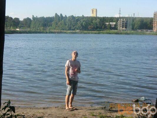 Фото мужчины lumumbba, Киев, Украина, 27