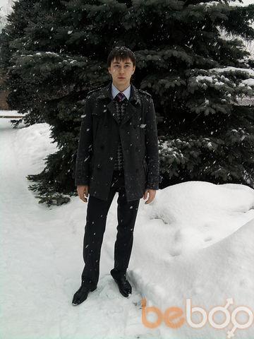 Фото мужчины Zerst, Донецк, Украина, 29