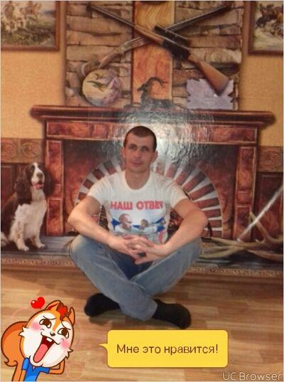 Фото мужчины женёк, Райчихинск, Россия, 31