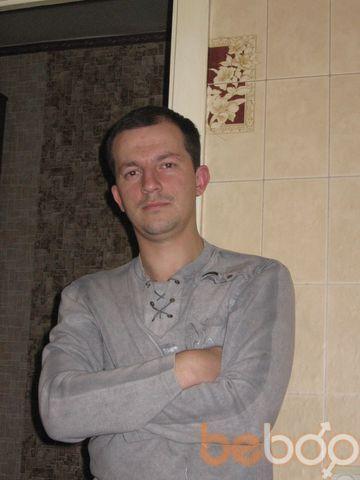 Фото мужчины yar13, Кривой Рог, Украина, 37