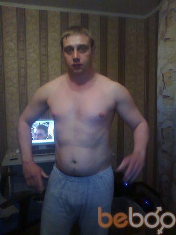 Фото мужчины GOVARD, Сургут, Россия, 33