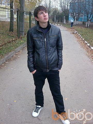 Фото мужчины scurtu1993, Бельцы, Молдова, 27