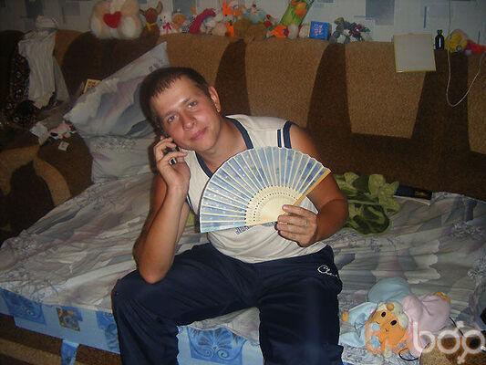 Фото мужчины viktor, Симферополь, Россия, 29