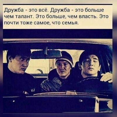 Фото мужчины Марлен, Новосибирск, Россия, 20