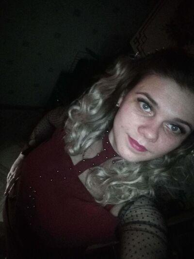 Знакомства Чунский, фото девушки Дарья, 28 лет, познакомится для флирта, любви и романтики, cерьезных отношений