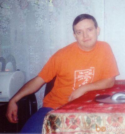 Знакомства Кишинев, фото мужчины Roman, 43 года, познакомится для флирта, любви и романтики, cерьезных отношений