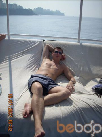 Фото мужчины Druge, Киев, Украина, 37