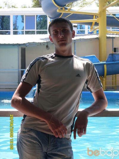 Фото мужчины Shurik, Бельцы, Молдова, 32