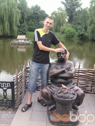 Фото мужчины Димка, Полтава, Украина, 28