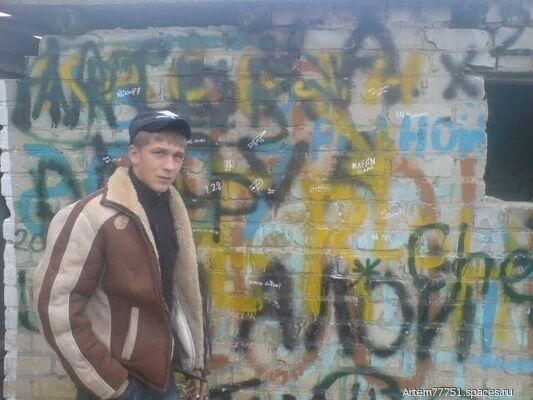 Фото мужчины Артем, Старобельск, Украина, 27