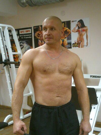 Фото мужчины максим, Челябинск, Россия, 41