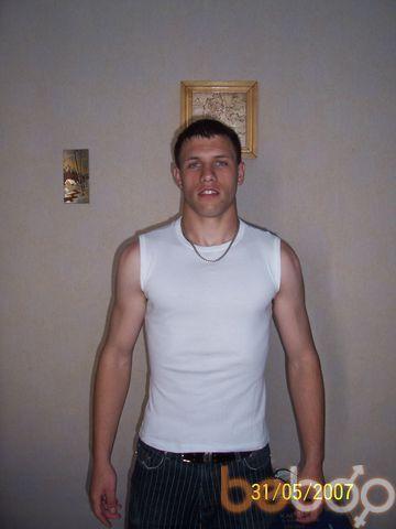 Фото мужчины Андрей, Челябинск, Россия, 28