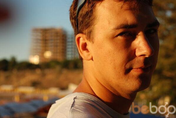 Фото мужчины Namaste, Златоуст, Россия, 37