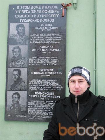 Фото мужчины rolevichek, Киев, Украина, 37