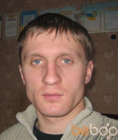 Фото мужчины Kostya, Ставище, Украина, 33