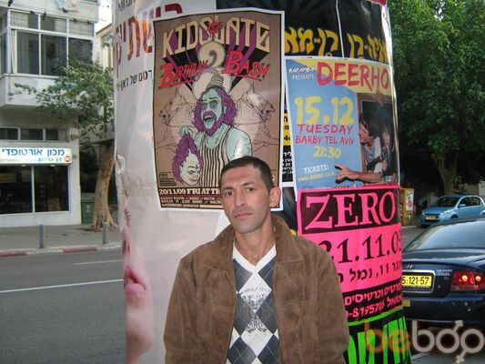 Фото мужчины mall33, Holon, Израиль, 41