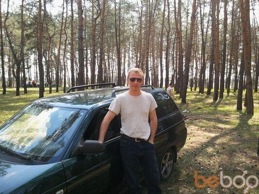 Фото мужчины andree, Днепропетровск, Украина, 37