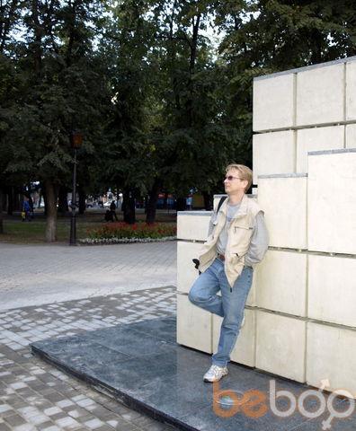 Фото мужчины Mola75, Сумы, Украина, 41