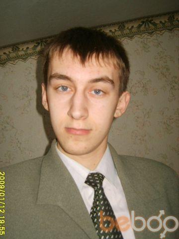 Фото мужчины Анатолий, Житомир, Украина, 30