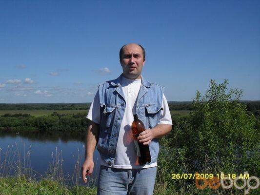 Фото мужчины лысик, Кирово-Чепецк, Россия, 46